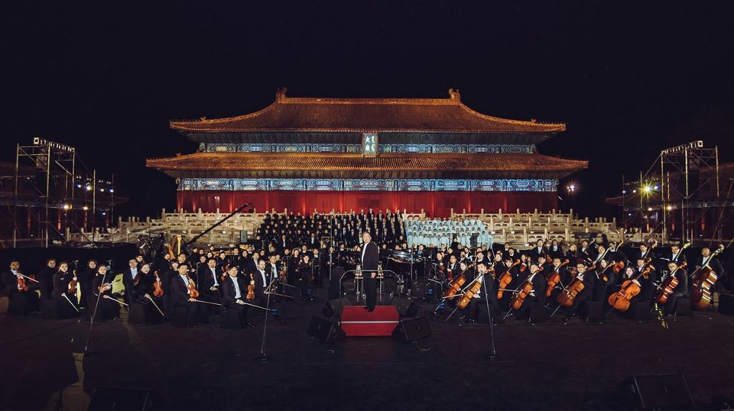 The Shanghai Symphony Orchestra performing at the Forbidden City, in Beijing.